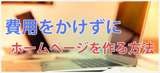 blog2016020701