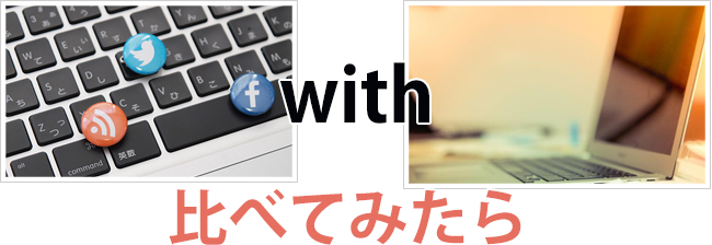 blog2016020703