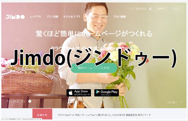 blog2016020708