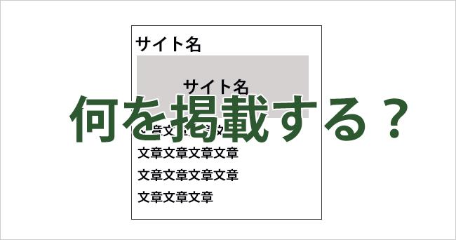 blog2016020710