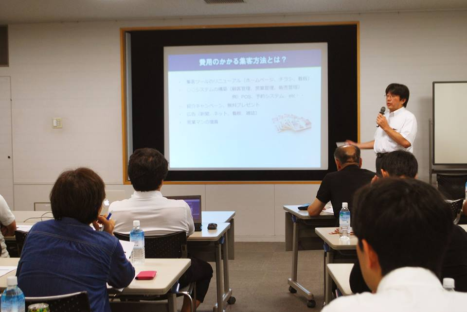 大阪でマーケティングセミナーを探すときに役立つエントリー