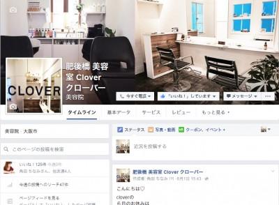 クローバーのFacebookページ