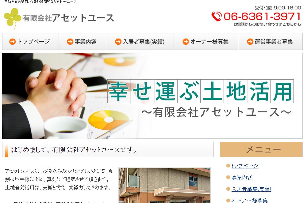 効果的なサイト改善をしてくれる、大阪のWeb制作会社を選ぶポイントは?